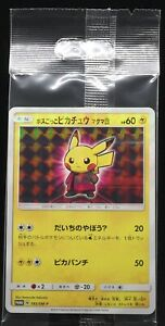 Pokemon Boss Pretend PIKACHU TEAM MAGMA 193/SM-P Japanese Promo SEALED