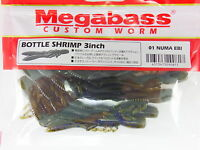 "Megabass - BOTTLE SHRIMP 3"" #01 NUMA EBI"