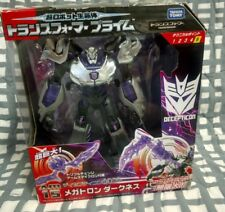 Trannsformers Prime Arms Micron AM-15 Megatron Darkness Leader Voyager MIB G1 G2