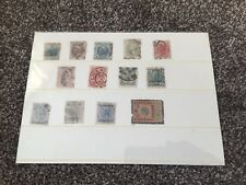 Austria Stamps Early Imperfs Onward On Stock Card 13 Stamps