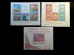 LAOS Souvenir Stamp Sheets Scott 167a, C53a, C115a MNH CV16