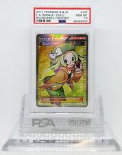 Pokemon BOUNDARIES CROSSED FULL ART BIANCA #147 HOLO PSA 10 GEM MINT #28386000