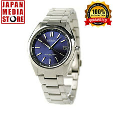 Seiko BRIGHTZ SAGZ081 Atomic Radio Solar Titanium Watch 100% Genuine JAPAN