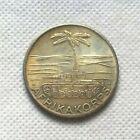 German Third Reich WW2    --- .. Field Marshal  Erwin Rommel  - Coin ..