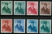 Romania 1940 MNH Mi 617-624 Sc B119-B126 King Carol II. Romanian air force **