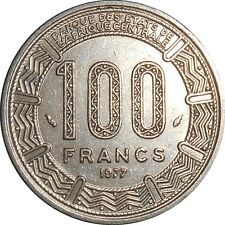 Central African States BEAC Gabon 100 Francs 1977 KM#12 (4325)