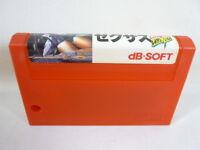 MSX ZEXAS ZEXUS Limited Revolution Cartridge only Japan Video Game msx
