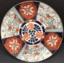 "ANT 19TH C. JAPANESE HAND PAINTED IMARI PLATE CHARGER SIGNED BY ARTIST 13.50"" IN"