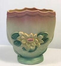 PILLOW FLOWER VASE Vintage HULL ART pottery: WATER LILY pattern