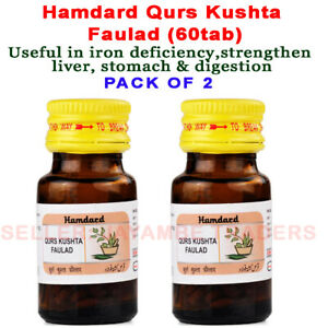 2 X 60 Pills Hamdard Qurs Kushta Faulad Immune Support For Iron And Blood Counts