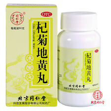 Lycii Chrysanthemum Pills Improve vision,Liver & Kidney functions for PC Users