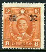 China 1945 Mengkiang Full Value OP 8¢ White Paper MNH  F321 ⭐⭐⭐⭐⭐⭐