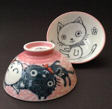 "2 PCS. Japanese 4.25""D Happy Cat Porcelain Children Rice Bowls, Made in Japan"