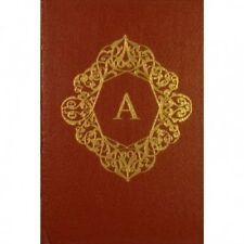 THE SCARLET LETTER ~ BY: NATHANIEL HAWTHORNE ~ EASTON PRESS ~ LEATHER GIFT ED