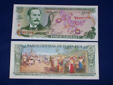 5 Colones Bank Note from Costa Rica Uncirculated