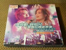 HK VCD x2 Hacken Lee 李克勤 Joey Yung 容祖兒 music is live 李克勤x容祖兒壓軸拉闊音樂會 13461-3