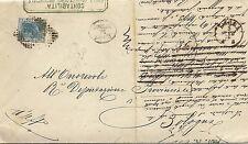 P8765   Bologna, Imola, annullo numerale a punti, 1874