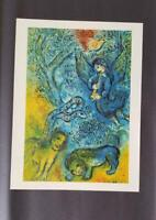 """Marc Chagall """"The Sources Of Music"""" (detail 1)  Mounted Offset Lithograph  1971"""