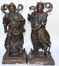 "18"" Chinese Bronze Stand Guan Gong Yu Wei Tuo Warrior Dragon Pair Set Statue"