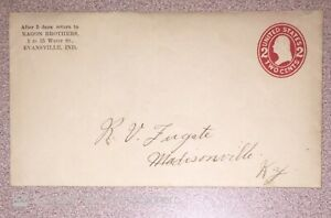 1910s USA Scott U93 Type EFO Error Freak Oddity Double Envelope, One Inside