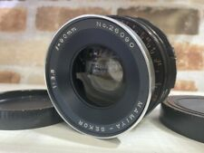 [N MINT] Mamiya Sekor 90mm F3.8 Wide Angle Lens for RB67 Pro S SD From JPN #458