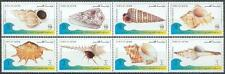 Qatar 1995 ** Mi.1053/60 Meeresschnecken Moluscs  Marine Life