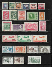 China, P.R., **/postfrisches Lot 1949 - 1980, 4 Scans !