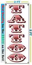 Red & Black TATTOO vertical All Weather Banner Store & Piercing Studio & Supply