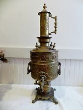 Antique Middle Eastern Russian Brass & Copper Tin Samovar Hot Water Cooking Pot