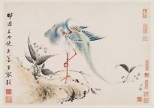 PAINTING HUA YAN BIRDS AND FLOWERS ILLUSTRATION LARGE ART PRINT POSTER LF2475