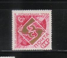RUSSIA  1969  SC3593  ILO EMBLEM & GLOBE     MNH  # 6915