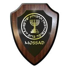 Blasón escudo mossad insignia israel israelíes extranjero servicios secretos #8996