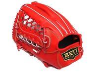 ZETT Innovation 12.75 inch LHT Red Outfielder Glove + BONUS