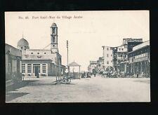 Egypt PORT SAID Rue du village arabe c1910/20s? PPC local pub Antippa