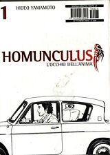 HOMUNCULUS L'OCCHIO DELL'ANIMA N.1 GRAPHIC NOVEL 23 -IN CONDIZIONI BUONE/OTTIME