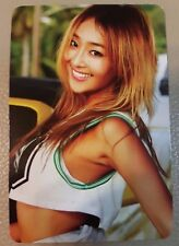 Sistar Sweet and Sour HYORIN official photo card