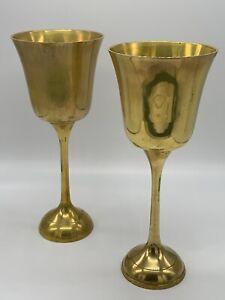Vintage Brass Wine Goblets