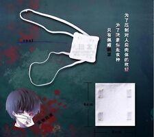 Nouveau Anime Tokyo Ghoul Kaneki Ken Cache-oeil Japonais à un seul œil