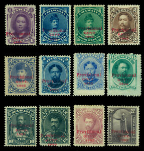 HAWAII 1893 Kings & Queens - Provisional Govt. RED ovpt set - Sc# 53-64 mint MH