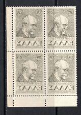 """GREECE 1946 - 130Dr """"Eleftherios Venizelos"""" - Decalque - BL4 - MNH"""