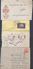 NEPAL INDIA 1950 70 COLLECTION OF NINE COVERS INCLUDING OFFICIALS