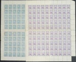 PARAGUAY: 2 Full 10 x 10 Sheets 20c Blue & 2P50 Overprints - Margins (42894)