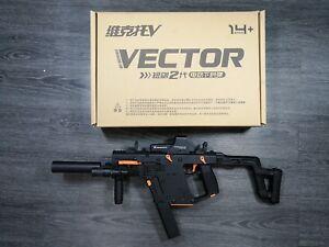 LeHui Toys Kriss Vector V2 Gel Ball Blaster Toy Gun Nylon 11.1V Battery