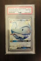PSA 10 Pokemon Japanese Sun & Moon Ultra Shiny GX Electrode Sm8b 217