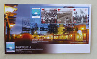 2014 NEW ZEALAND BAYPEX STAMP EXHIB. WWI 3 STAMP MINI SHEET FDC