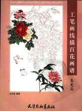 Hundreds Flower A Chinese Painting Outline Tattoo Flash Reference PDF Book on CD