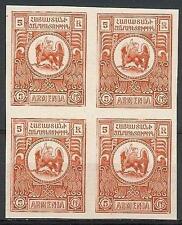Russia  Armenia 1920 imperf Eagle 5r unissued block 4 MNH