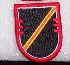 ARMY PATCH, AIRBORNE BERET FLASH, D CO.3RD SQDN,16TH CAVALRY REGIMENT