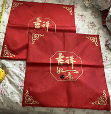 """Red Asian Floral Set of (2) Zippered Pillow Covers 17"""" x 17"""""""
