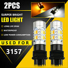 2x Error Free 3157 Led Drl Whiteamber Switchback Turn Signal Parking Light Bulb